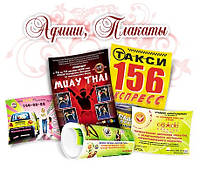 Плакаты,афиши,постеры А3 (297х420мм),цифровая срочная печать, мелованная бумага 115г