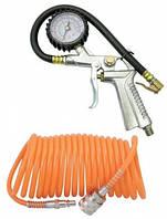 Пистолет со шлангом для компрессора Hecht HECHT002024