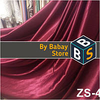 Шторная ткань Шёлк, ткань для штор, штора, ткань для пошива штор
