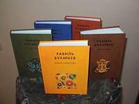 Христианские книги