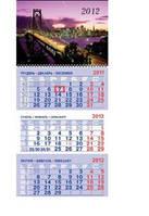 Квартальные,настенные календари на 1-ой (одной) пружине, без рекламных полей. Печать календарей от 10шт.