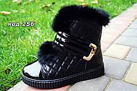 Ботинки женские зимние черные опушка кролик. Польша