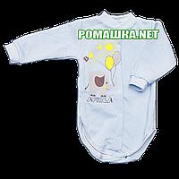 Детский боди с длинным  рукавом р. 68 с начесом ткань ФУТЕР (байка) 100% хлопок ТМ Мамин Мир 3188 Голубой