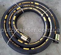 "Шланг бетоновода 100 мм SK100-4,5"" L-10000mm"