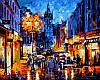 Картина по номерам 50×65 см. Амстердам 1905 Художник Леонид Афремов