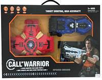 Набор игрушечного оружия с мишенью 151111-e в коробке 58*7*38см