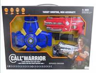 Набор игрушечного оружия с мишенью 151111-d в коробке 58*7*38см