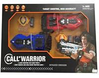 Набор игрушечного оружия с мишенью 151111-c  в коробке 58*7*38см