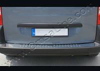 Накладки на задний бампер OmsaLine (нерж.) - Citroen Nemo (2008+)