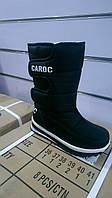 Детские зимние дутые сапоги для мальчика CAROC