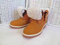 Ботинки женские Timberland Fur Lined D930 коричневые