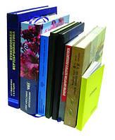 Типография печать книг