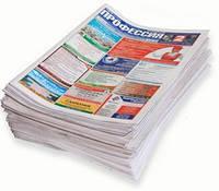 Изготовление цветных газет