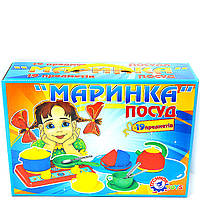 Детская кухня Маринка