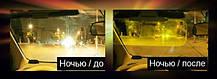 Антибликовый козырек  для автомобиля HD Vision Visor, фото 3