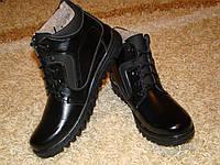 Ботинки зимние на светлом меху (40-45р) код.10001