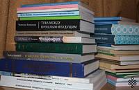 Печать книг, обложка - картон лен без ламинации,печать черно-белая