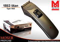 Машинка для стрижки Moser 1853-0050 Titan , фото 1