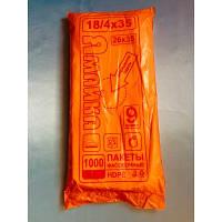 Пакети фасовочные полиэтилен № 9 18*35 6 мкм (20шт/ящ)