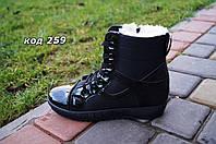 Ботинки женские черные европейская зима. Польша