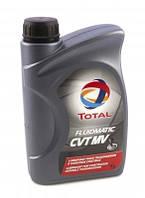 Масло трансмиссионное TOTAL Fluide MATIC CVT MV 1л