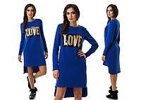 платье фрак пайетка LOVE в золоте №1991