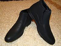 Чрезвычайно прочные и элегантные ботинки (размеры 40-42) код 10003
