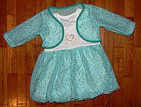 Праздничное платье для девочки Нимфа 1,2 года