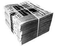 Печать ч/б газет