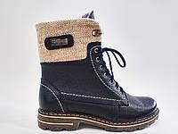 Кожаные женские зимние стильные комфортные темно-синие ботинки 38 Topas