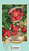 Семена Клубника садовая Тэмтэйшин 50 семян Агропак
