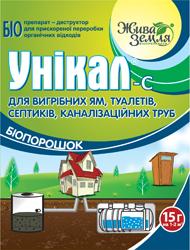 Биодеструктор Уникал-с, 15 г — для выгребных ям, туалетов, для компостирования органических отходов