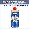 Антигель для дизтоплива 964мл ABRO DA-500