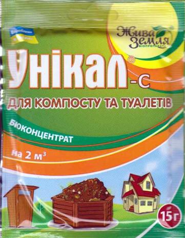 Биодеструктор Уникал ®-с (15 г) — для компоста