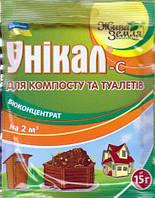 Биодеструктор Уникал ®-с (15 г) для компоста
