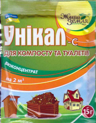 Биодеструктор Уникал ®-с (15 г) — для компоста, фото 2