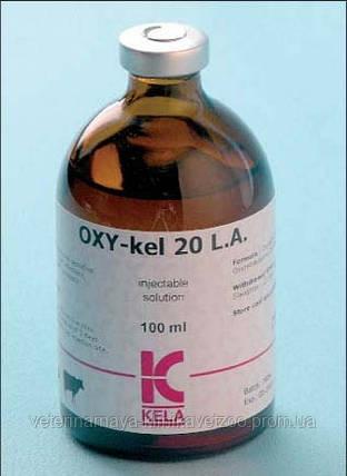 Окси-кел 20 L.A. 100 мл (окситетрациклин длительного действия) 100 мл Kela (Бельгия) антибиотик для животных, фото 2