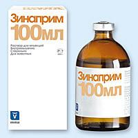 Зинаприм 100 мл  INVESA (Испания) раствор для инъекций, ветеринарный антибактериальный препарат.