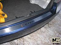 Накладка на задний бампер Honda Civic VIII 4D с 2006-2011 г.