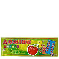 Детская настольная игра Домино Фрукты большое