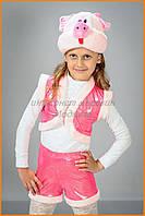 Маскарадный костюм Поросенок | Детский костюм Хрюшка