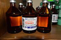 Тривит 100 мл Полисинтез (Россия) комплексный витаминный препарат для инъекций.