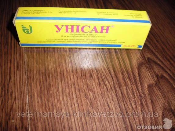 """Мазь """"Унисан"""" 15 г туба антибактериальный, противовоспалительный ветеринарный препарат, фото 2"""