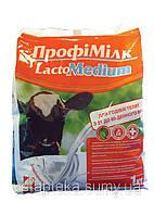 """ПрофиМилк """"LactoMedium"""" 10 кг заменитель цельного молока для телят 21-60 дней"""