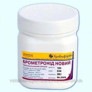 Брометронид новый 100 г микрогранулированый порошок ветеринарный антимикробный препарат, фото 2