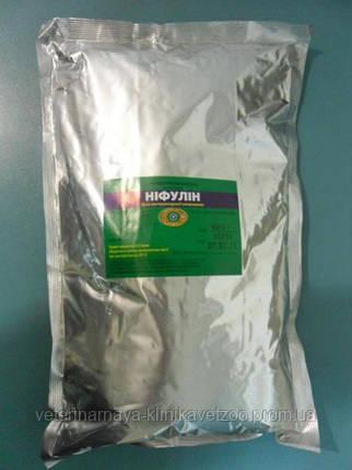 Нифулин 1 кг (Укрзооветпромпостач) комплексный антибактериальный препарат для животных и птицы, фото 2