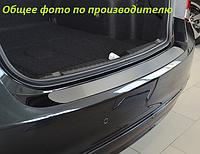 Накладка на задний бампер Honda Civic IX FL с -2013 г.
