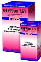 Ферровет 7,5% 100 мл железосодержащий препарат для ветеринарии
