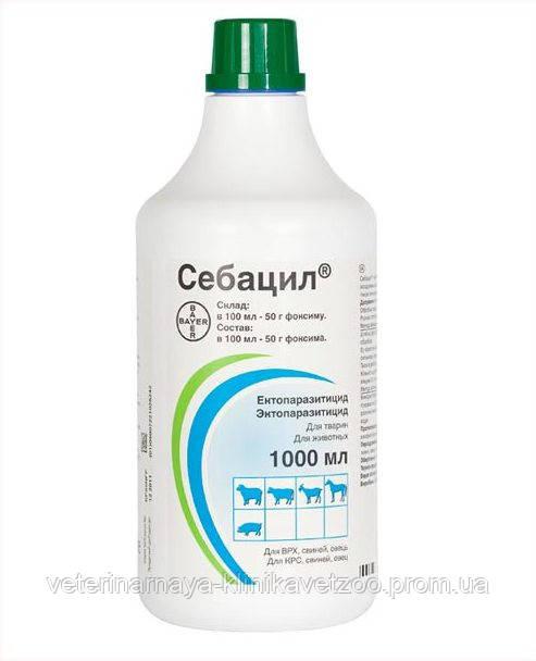 Себацил 50% 10 мл  Bayer средство для борьбы с клещами, вшами, блохами и мухами.
