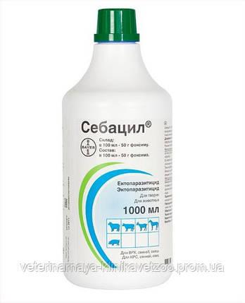 Себацил 50% 10 мл  Bayer средство для борьбы с клещами, вшами, блохами и мухами., фото 2